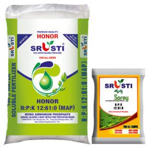HONOR (Mono Ammonium Phosphate 12-61-00)