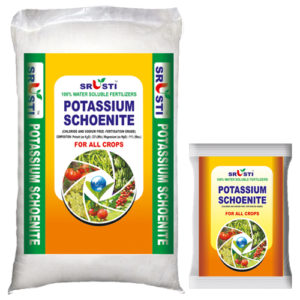 POTASSIUM SCHOENITE (23% K2O)